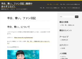 asianlovernews.com