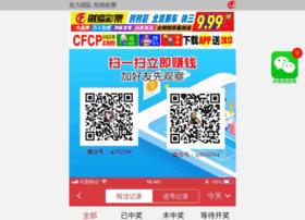 asianscent.com