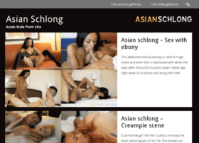 asianschlong.net