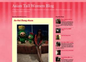 asiantallwomen.blogspot.jp