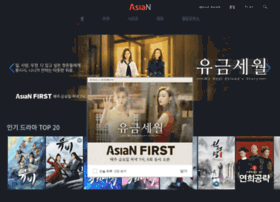 asiantv.co.kr