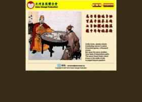 asianxiangqi.org