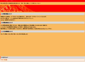 asiasian.com