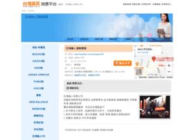 asiasports.web66.com.tw