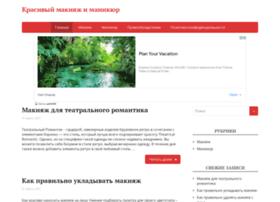 asiateka.ru