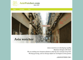 asiawatcher.com