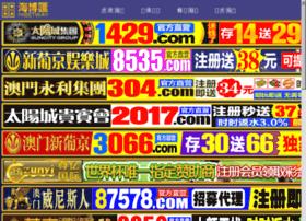asib2b.com
