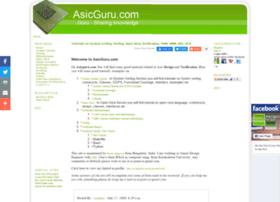 asicguru.com