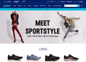 asics.co.jp