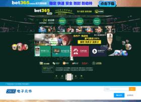asien2010.com