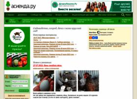 asienda.ru