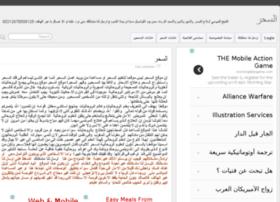 asihr.net