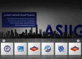 asiig.com