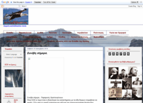 asimbibastosnews.blogspot.gr