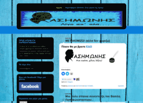 asimonis.wordpress.com
