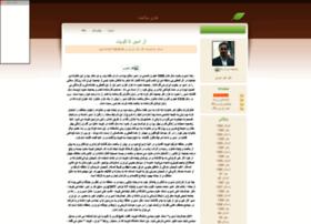 asir.parsiblog.com