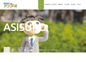 asisupo.com