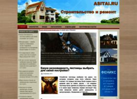 asitai.ru