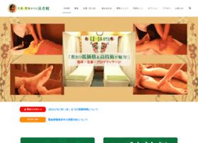 asiura-seitai.com