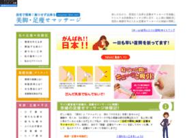 asiyase-diet.net