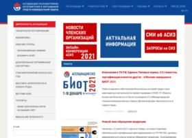 asiz.ru