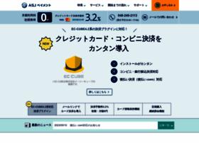 asjpayment.jp