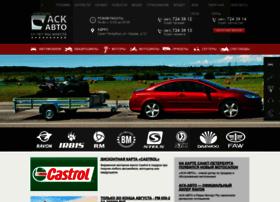 ask-auto.ru