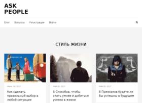 ask-people.ru