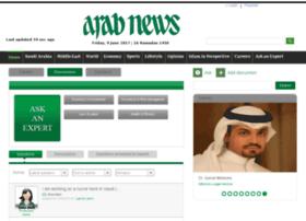 ask.arabnews.com