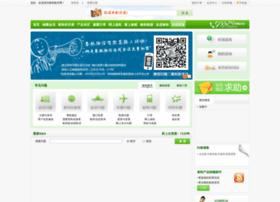 ask.china-sss.com