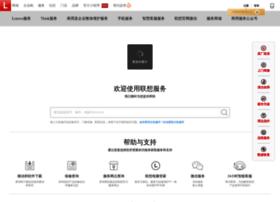 ask.lenovo.com.cn