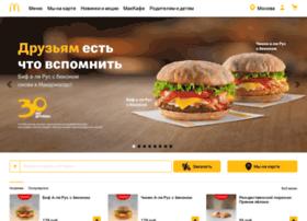 ask.mcdonalds.ru