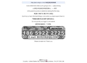 ask.weigoo.com