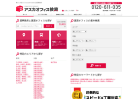 aska-office.com