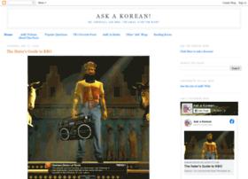 askakorean.blogspot.hk