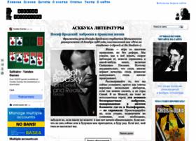 askbooka.ru