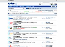 askcad.com