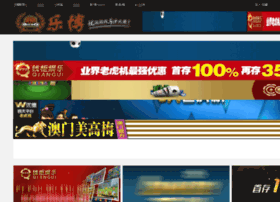askfo.net