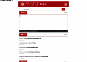askmumnow.com