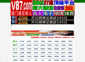askoru.com