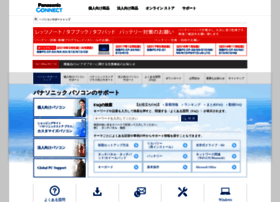 askpc.panasonic.co.jp