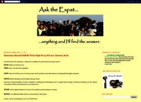 asktheexpat.blogspot.com