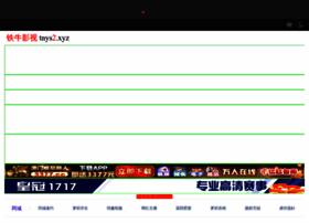 askthetipster.com