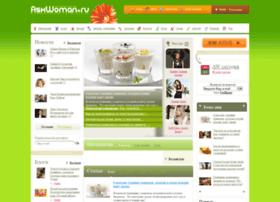 askwoman.ru