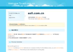 asli.com.cn