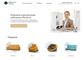 asm-mebel.ru