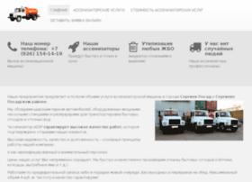 asm-sp.ru