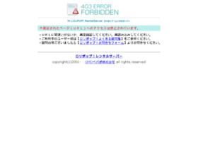 asmio-japan.com