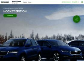 asmotoslavia.ru