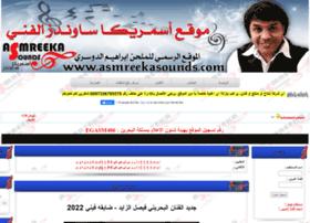 asmreekasounds.com